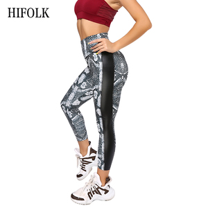 Image 2 - HIFOLK yeni kadın yılan baskılı tozluk siyah PU deri patchwork egzersiz tayt kalça seksi pilili Push Up spor tayt