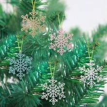 8PCS/SET Xmas Tree Decor Crafts Glitter Snowflake Christmas Hanging Decorative Ornaments Ho