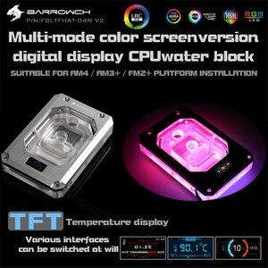 Водяной блок Barrowch CPU многомодовый цветной экран для AMD Ryzen 5V 3Pin Threadripper X399 температурный микроводный блок