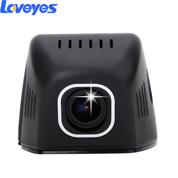 Hidden Wireless Dash Camera Full HD 1080P Night Version Mobile Phone WiFi Connect 170 Degree Wide Angle Driving Recorder PD8031