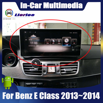 """10.25"""" Android display For Mercedes Benz E Class W212 2013~2014 touch screen Car GPS Navigation stereo radio multimedia player"""