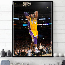 paintings by numbers Art Poster Kobe Bryant No.24 Basketball Star Posters and Prints Wall Picture Canvas Room Home Decoration