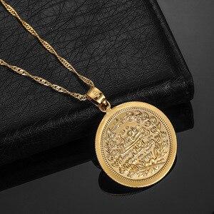 Image 5 - Vintage Gold Farbe Bijoux Männer Muslimischen Islam Anhänger Arabische Allah Nahen Osten Halsketten & Bibel Vers Gebet Münze Schmuck