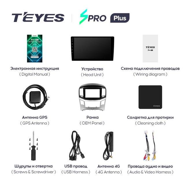 TEYES SPRO Plus Штатная магнитола For Хендай H1 2 For Hyundai H1 2 2017 - 2018 Android 10, до 8-ЯДЕР, до 4 + 64ГБ 32EQ + DSP 2DIN автомагнитола 2 DIN DVD GPS мультимедиа автомобиля головное устройство 6