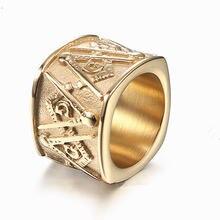 Масонское кольцо для мужчин квадратное из нержавеющей стали