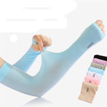 Sun Protection Arm Cooling Sleeve Cuffs UV Protection Sleeves Breathable Quick Dry Outdoor Sports Running Arm Sleeves Men Women