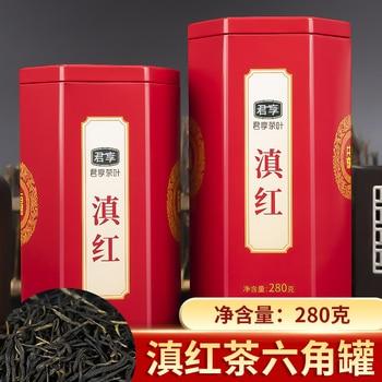 2020 Spring Tea Mellow Leaf Red Yunnan Fengqing Yunnan Black Tea Premium Black Tea Canned Fragrant 280G Junxiang Tea 1