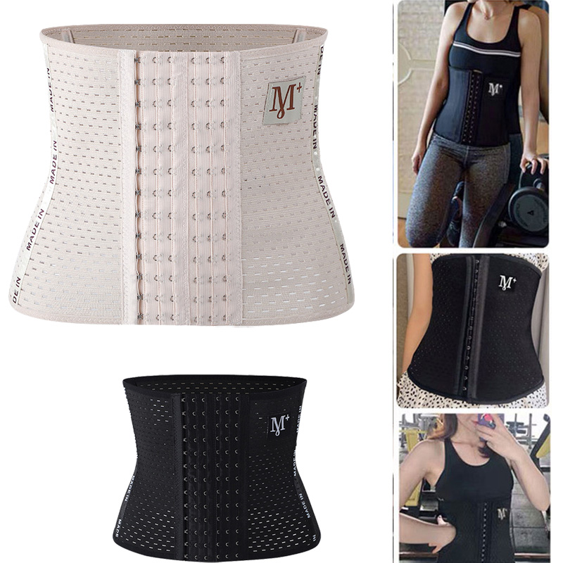 10pcs Corset Body Shaper Waist Trainer Body Shaper Corsets Sexy Bustiers Slimming Belt Underbust Corset Modeling Strap Burlesque