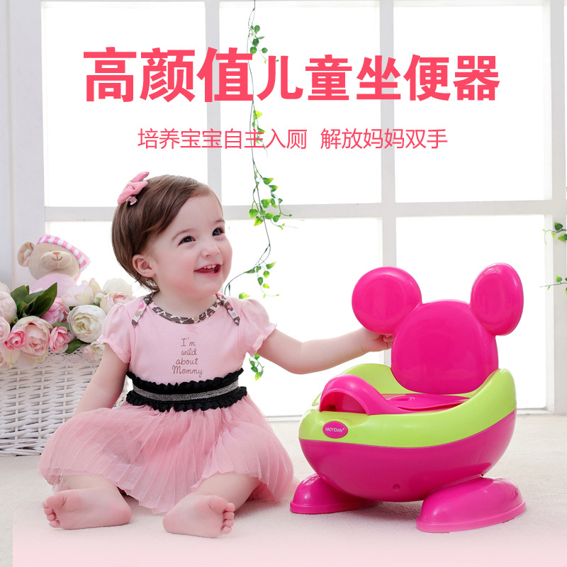 Extra-large No. Thick Children Sitting Stool CHILDREN'S Toilet Infants Urinal Children Potty Pedestal Pan Men And Women Baby