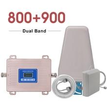 ספרד GSM 3g 4g מגבר נייד LTE 800 GSM 900 נייד איתותים משחזר LTE B20 3g UMTS 900 4G LTE 800 מגבר אות 4g