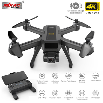 MJX B20 GPS Drone 4K WIFI HD Wide angle Camera Electronic image stabilization Brushless motor Quadcopter Professional SG906 PRO