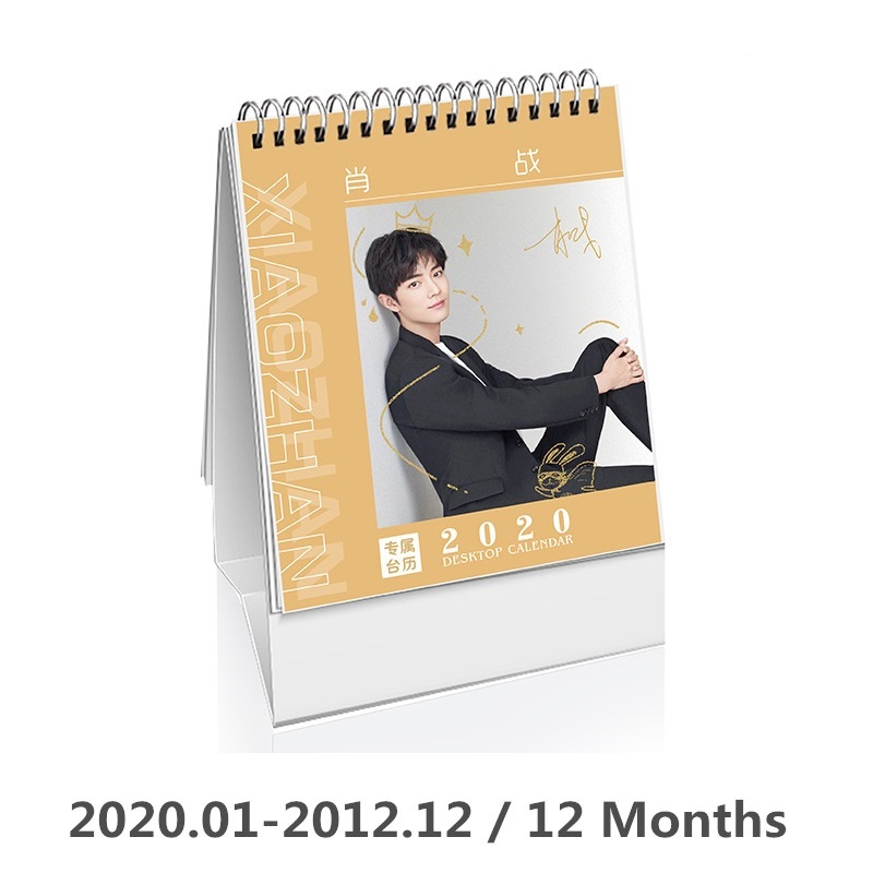 New 2020 Year Xiao Zhan Wang Yibo Star Figure Desktop Calendar DIY Mini Portable Calendars Daily Schedule Planner