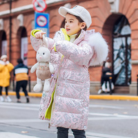 2020 Fashion Brand Girl Down Jacket Warm Baby Children Down Parkas Coat Fur Kid Teenager Thickening Outerwear For Cold Winter
