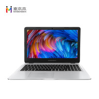 MaiBenBen Damai E526 ноутбук для офиса AMD Ryzen 5 2500U + AMD Vega 8 graphics/8G ram/256G SSD + 1 ТБ HHD/15,6