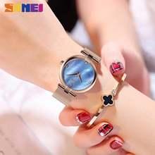Skmei 9177 модные роскошные женские кварцевые часы водонепроницаемые