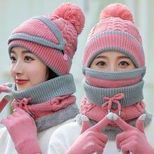 2020 новейший дизайн теплая зимняя шапка комплект из шерсти