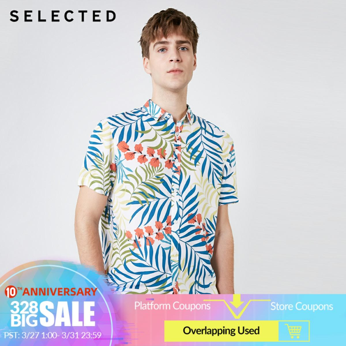 SELECTED Men's Loose Fit Printed Short-sleeved Shirt S|419204516