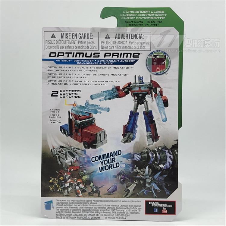 New Transform APC Toys First Edit TFP Attack Prime Black ver In stock