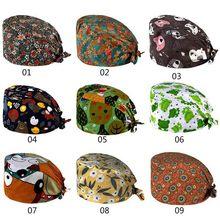 Casquette chirurgicale en coton pour médecin et infirmière, couvre-tête réglable, impression multicolore de haute qualité, chapeau absorbant la sueur