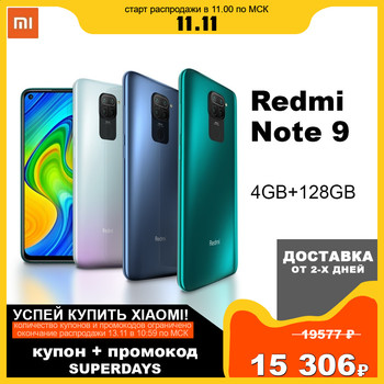 "Redmi Note 9 Mobile phone Smartphone Cellphone Xiaomi MIUI Android 4GB RAM 128GB ROM MTK Helio G85 Octa core 18W Fast Charge 5020mAh NFC 6.53"" 48MP Camera WIFI Blth 5.0 Dual SIM 27980 27981 27982"