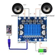 Amplifier Board Class-D Audio Amp-Module MP3 Diy The DC8-26V Expand Dual-Channel 30W
