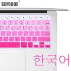 Laptop Keyboard Cove...