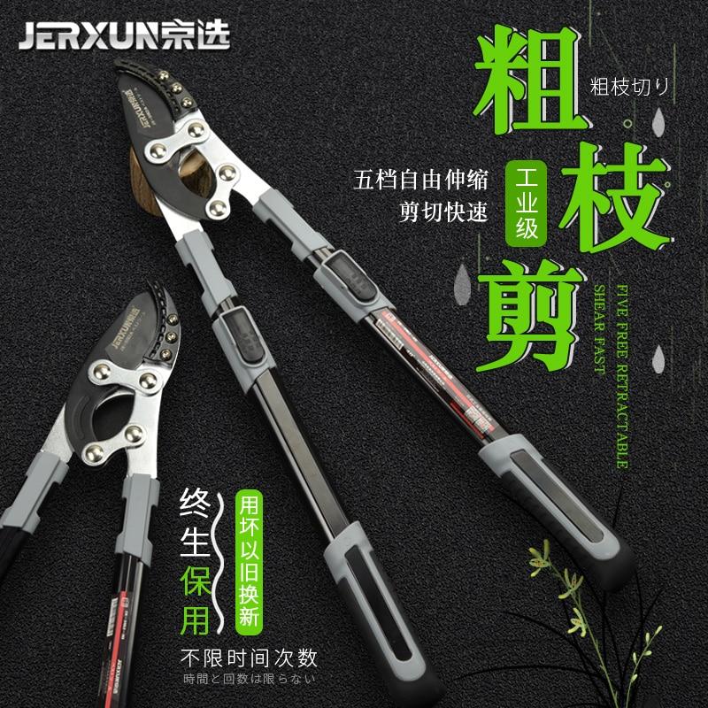 JERXUN Telescopic Thick Pruning Garden Scissors Pruning Fruit Trees Pruning High Branches High Altitude Pruning Scissors