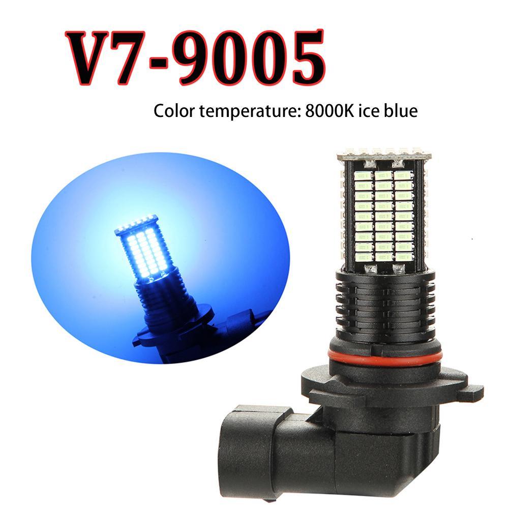 2Pcs 9005/HB3 84SMD 8000K Car Truck 3014 SMD LED Fog Light Bulb Lamp Replacement carros маска камера заднего вида Accessories