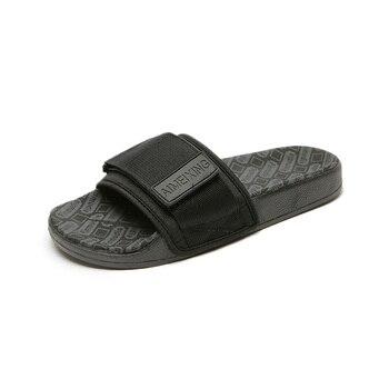 Summer Men Slides Slide Slippers Home Indoor Shoes House Beach Outside Slipers Slipper Sleepers Soft Hot Sale Big Size 44 45 46