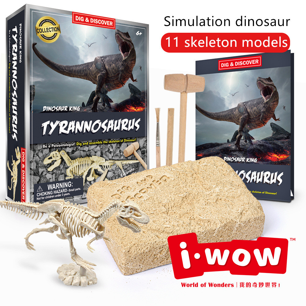 Дети DIY Юрского периода Животные Динозавр Скелет окаменелости рытье сборки игрушки для более 6 лет