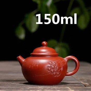 Teapot Ceramic Ceramic Teapot Chinese Yixing Zisha Clay Gongfu Tea Set Infuser 150ml New Arrived High Quality With Gift Box