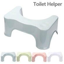 Potty Stool Helper Toilet Foot-Seat Squat Bathroom Anti-Slip Child Rest Aid Heightened