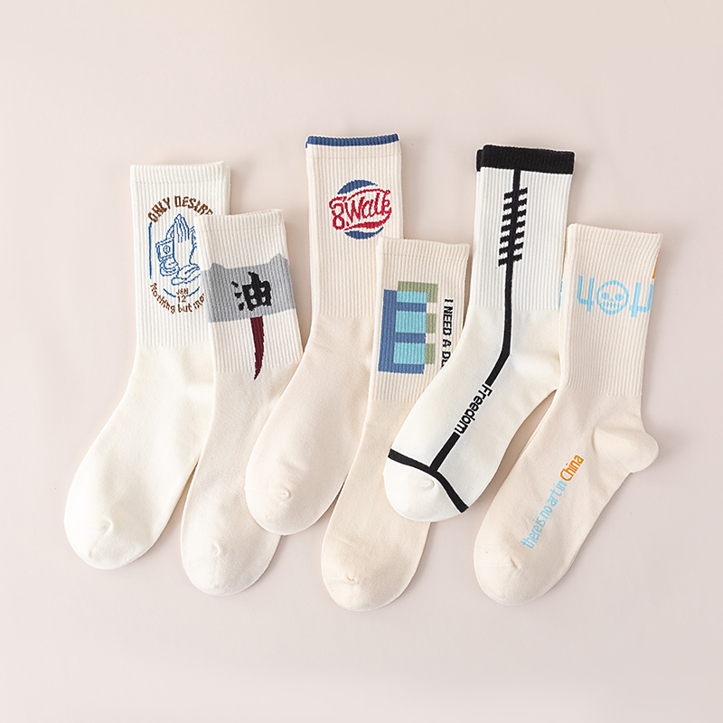 Men's white fashion brand socks happy and interesting Socks 1 pair of printed neutral fashion women's socks combed cotton socks