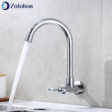Kitchen-Faucets Wall-Mounted Basin Electroplate Cold-Water-Taps Brass ZOTOBON F287 Rotation