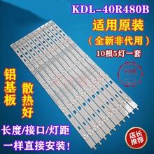10PCS/lot For Sony TV LED 40