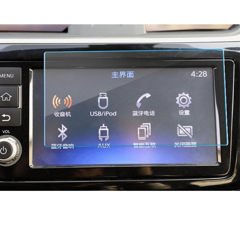 7 дюймов 8 для nissan teana 2019 2020 2021 автомобильный навигационный