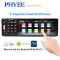 1 Din Bluetooth автомобильное радио Зеркало Ссылка HD MP5 видео плеер Handsfree A2DP аудио USB TF 5 дюймов сенсорный экран головное устройство PHYEE 3005