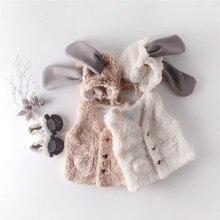 Милое осенне-зимнее теплое Детское пальто+ шапка, комплекты мягкая плюшевая куртка из овечьей шерсти для младенцев модная плотная Одежда для новорожденных, жилет, верхняя одежда