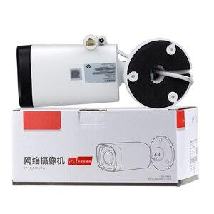 Image 5 - 도매 Dahua IPC HFW4431R Z 4 개/몫 4MP 카메라 2.7 12mm VF 렌즈 동력 줌 IP 카메라 지원 60m IR 범위 주야