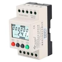 3 Phase Protective Relay Fashionable Din Rail Over/Under Voltage Protective Device Protector Necessary Household Supplies
