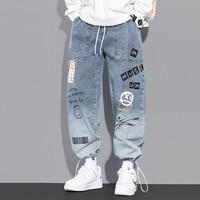 Men's Hip Hop Jogging Pants 1