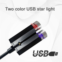Dropship USB Mini Decoration Night Lamp Car Roof Star Light Interior LED Starry Atmosphere Ambient Projector Lights New Arrival