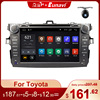 Eunavi 2 الدين أندرويد 10 TDA7851 مشغل أسطوانات للسيارة الوسائط المتعددة لتويوتا كورولا 2007 2008 2009 2010 2011 GPS ستيريو راديو الكمبيوتر شاشة تعمل باللمس
