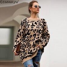 pulls hiver 2019 léopard