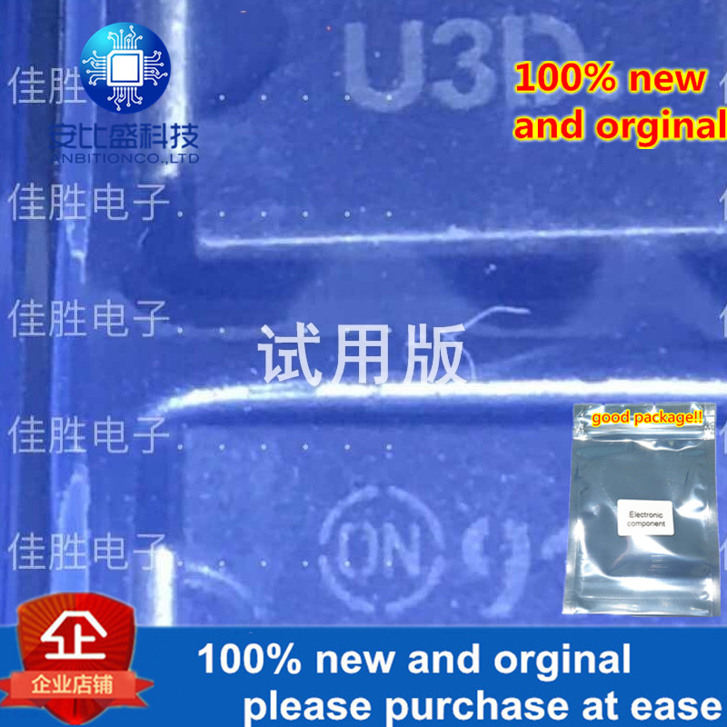 30pcs 100% New And Orginal  MURS320T3G 3A200V Ultra-fast Recovery Diode DO214AB Silk Screen U3D In Stock