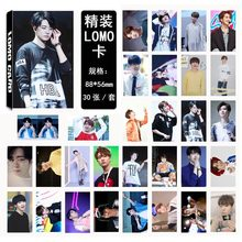 30pcs/set K-pop GOT7 photocard Youngjae 03 Single Fashion high quality GOT7 Lullaby Album Photo card stationery set new arrivals(China)