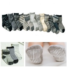 12Pairs/Lot Cotton Children's Anti-slip Boat Socks Low Cut Floor For Kid with Rubber Grips Four Season 1-5Yyears