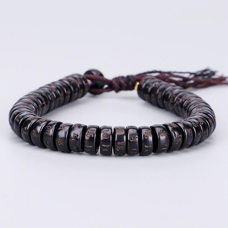 Tibetan Buddhist Handbraided Brown Black Cotton Thread Lucky Knots Bracelet Natural Coconut Shell Bead Carved Mantra Bangle