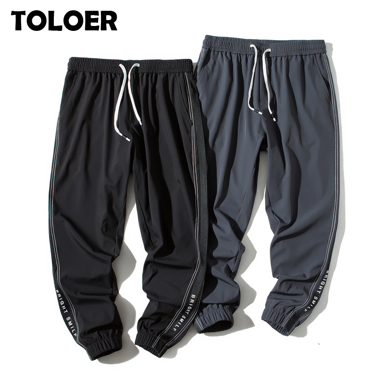 Men Casual Sweatpants Fashion Brand Joggers Pants Men''s Street Trend Male Striped Drawstring Trousers Hip Hop Ankle-Length Pants