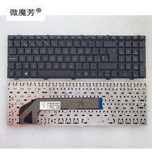 Novo teclado russo para hp para probook 4540 4540 s 4545 4545 s ru teclado do portátil com quadro